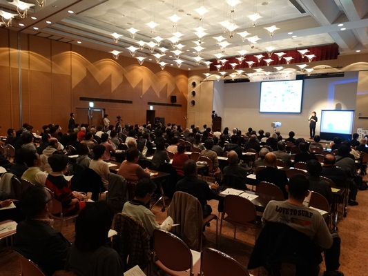 市民公開講座20131116