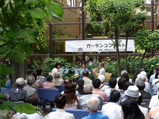 ガーデンコンサート2014
