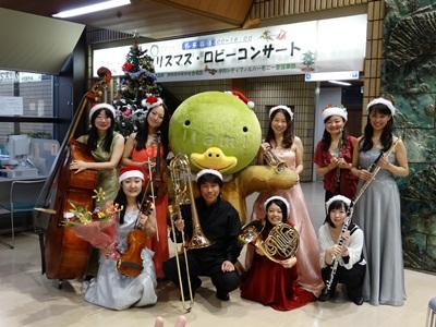 クリスマス・ロビーコンサート20141206
