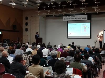 市民公開講座20141115