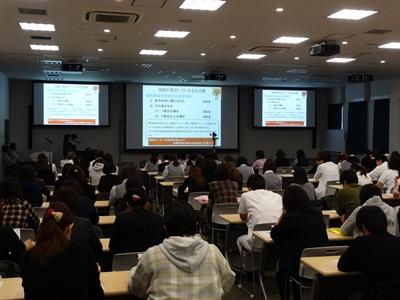 保険診療に関する講習会20150304