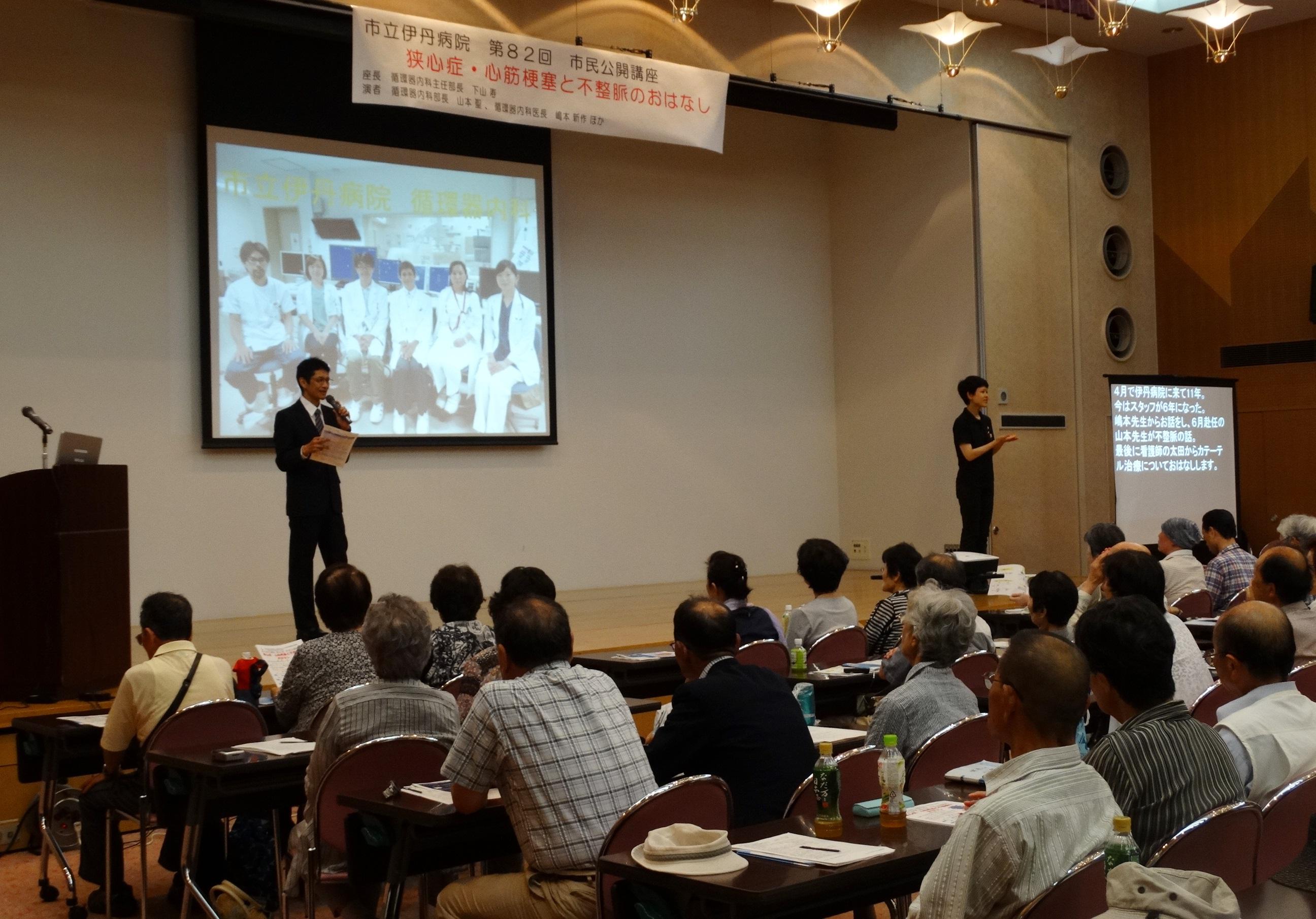 第82回市民公開講座(ブログ)20170805
