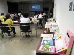 ぜんそく教室1