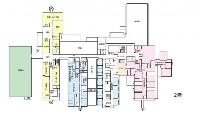 2階フロア案内図