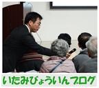 市民公開講座「がん検診と予防」「近年のがん治療の進歩」 IN スワンホール
