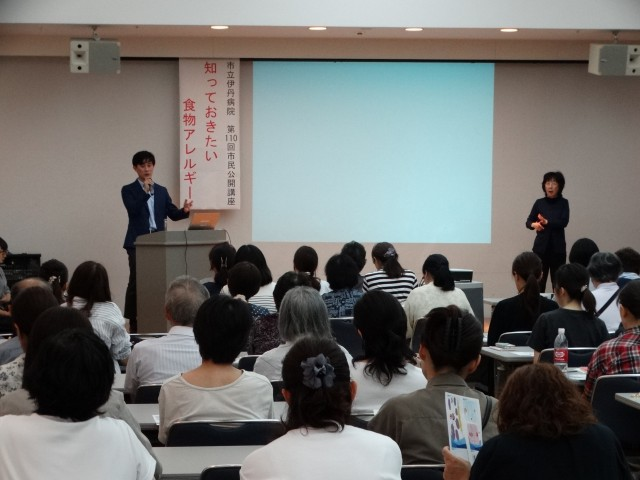 令和元年度小児科市民公開講座の様子